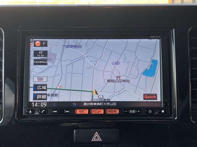 Xアイドリングストップ SDナビ ワンセグTV バックカメラ スマートキー プッシュスタート ETC アイドリングストップ(14枚目)