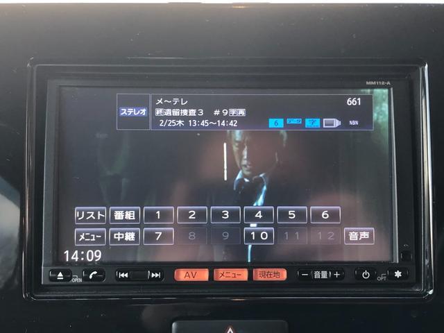 Xアイドリングストップ SDナビ ワンセグTV バックカメラ スマートキー プッシュスタート ETC アイドリングストップ(15枚目)