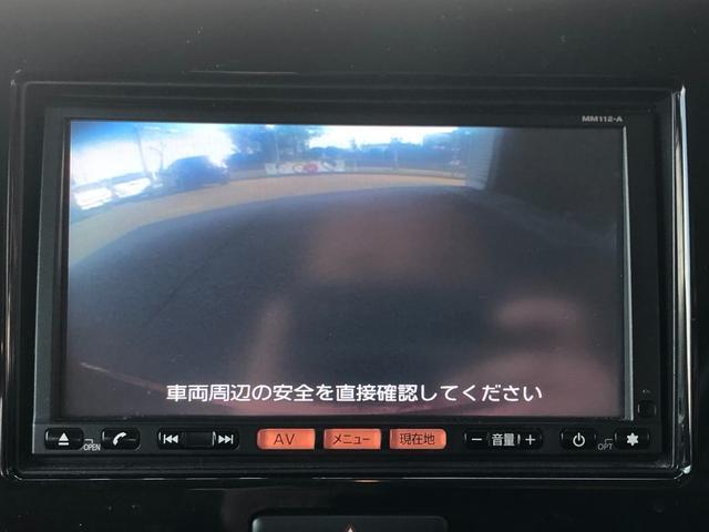 Xアイドリングストップ SDナビ ワンセグTV バックカメラ スマートキー プッシュスタート ETC アイドリングストップ(16枚目)