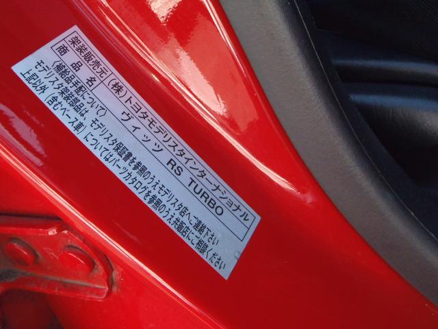 「トヨタ」「ヴィッツ」「コンパクトカー」「三重県」の中古車16