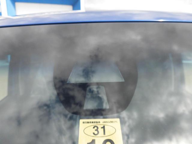ホンダ N-WGN G・Lパッケージ 衝突被害軽減装置 スマートキー