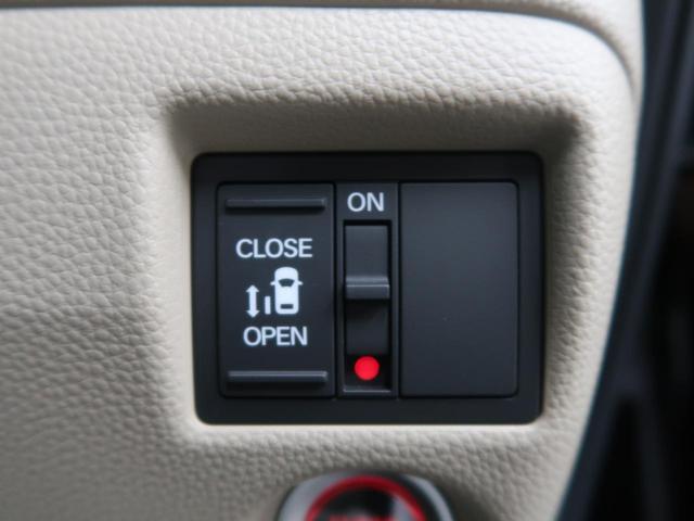ホンダ N BOX G・Lホンダセンシング 届出済未使用車 電動スライドドア