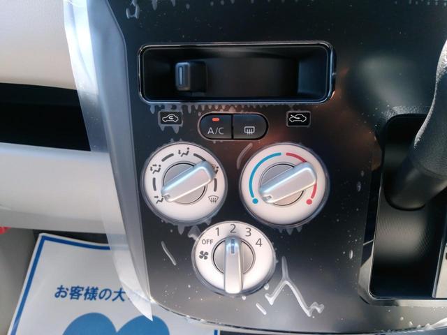 E e-アシスト 届出済未使用車 キーレス(3枚目)