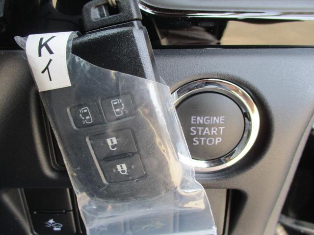 ZS 煌II 登録済未使用車 モデリスタエアロ(9枚目)