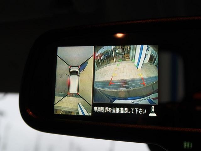 ハイウェイスター Xターボ 純正SDナビ アラウンドビュー(5枚目)