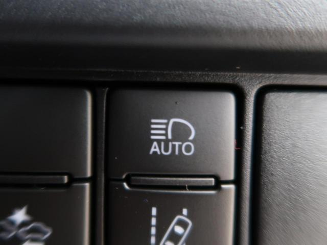 X 登録済未使用車 両側電動スライド 衝突軽減 スマートキー(5枚目)