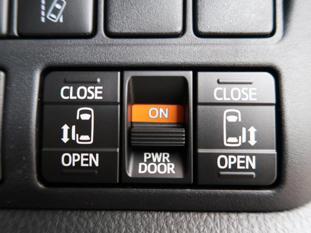 X 登録済未使用車 両側電動スライド 衝突軽減 スマートキー(6枚目)