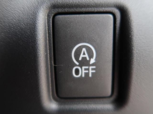 X 登録済未使用車 両側電動スライド 衝突軽減 スマートキー(9枚目)