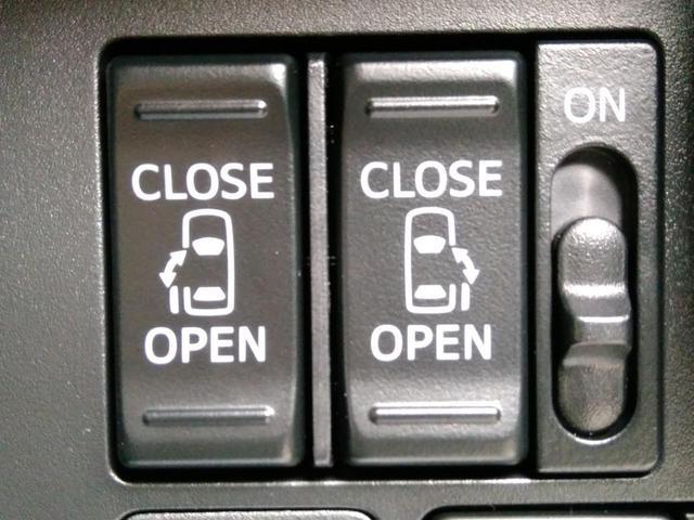 カスタムG 登録済未使用車 両側電動スライド 衝突軽減(5枚目)