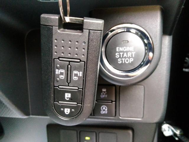 カスタムG 登録済未使用車 両側電動スライド 衝突軽減(9枚目)