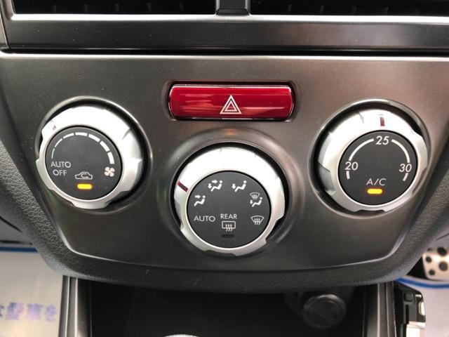 「スバル」「XV」「SUV・クロカン」「愛知県」の中古車8
