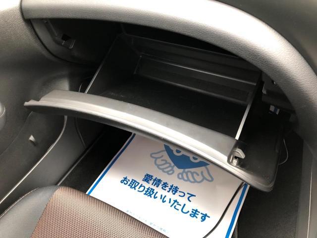 「スバル」「XV」「SUV・クロカン」「愛知県」の中古車29