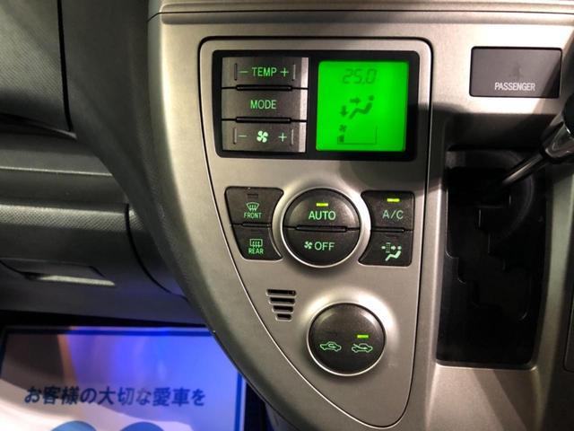 「トヨタ」「ラクティス」「ミニバン・ワンボックス」「愛知県」の中古車23