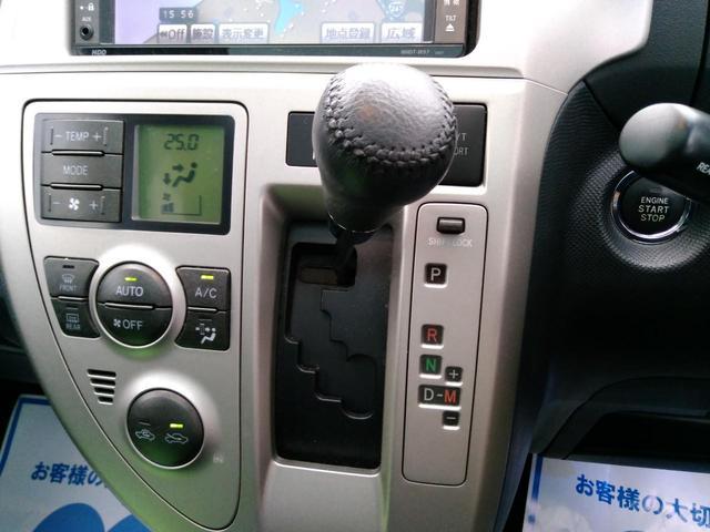 「トヨタ」「ラクティス」「ミニバン・ワンボックス」「愛知県」の中古車32