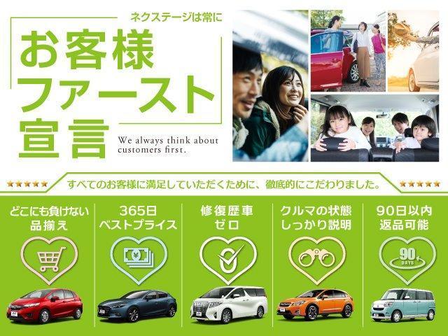 「スズキ」「エブリイワゴン」「コンパクトカー」「愛知県」の中古車44