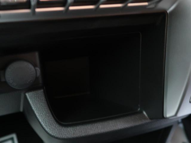 「スズキ」「クロスビー」「SUV・クロカン」「愛知県」の中古車40