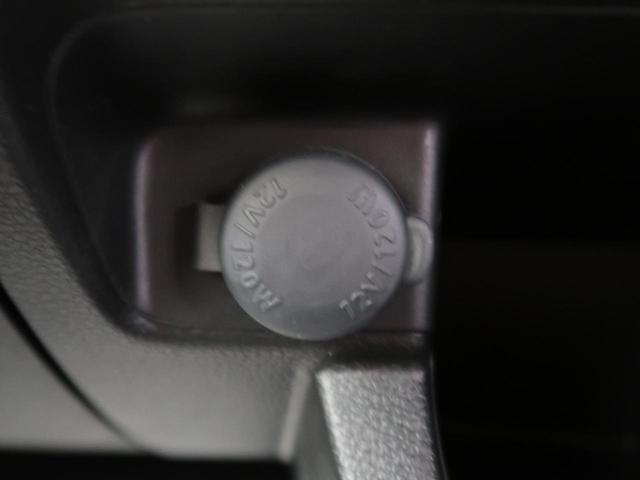 「スズキ」「クロスビー」「SUV・クロカン」「愛知県」の中古車41