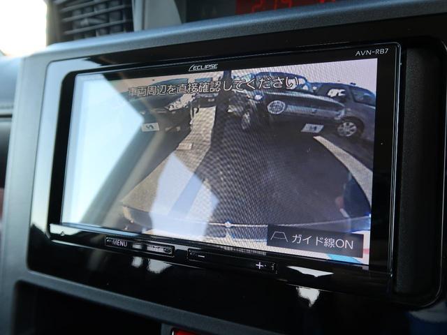 X S SDナビ バックカメラ 電動スライド 衝突軽減(4枚目)