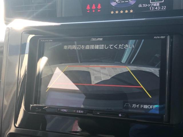 G S SDナビ バックカメラ 両側電動スライド クルコン(5枚目)