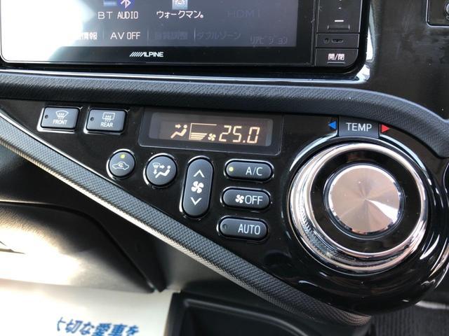 「トヨタ」「アクア」「コンパクトカー」「愛知県」の中古車36