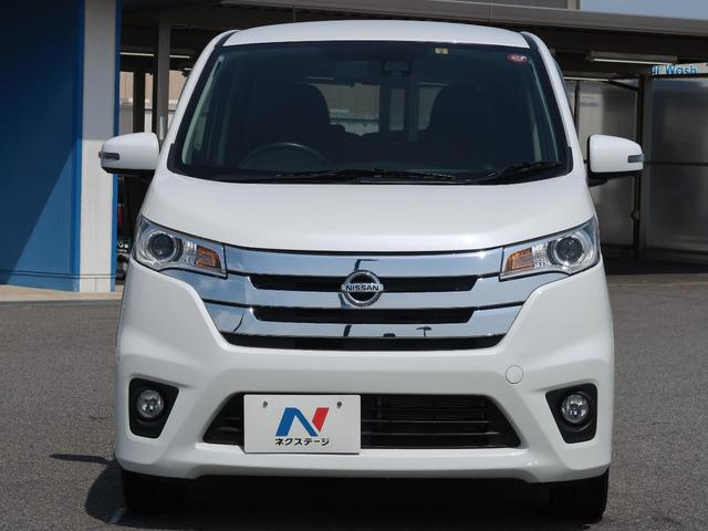 「日産」「デイズ」「コンパクトカー」「愛知県」の中古車16