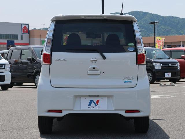 「日産」「デイズ」「コンパクトカー」「愛知県」の中古車17