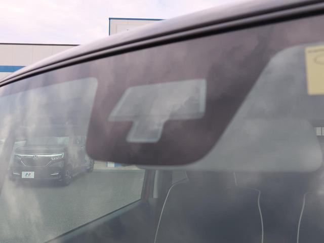 G 衝突軽減 ディスプレイオーディオ スマートキー 禁煙車(3枚目)