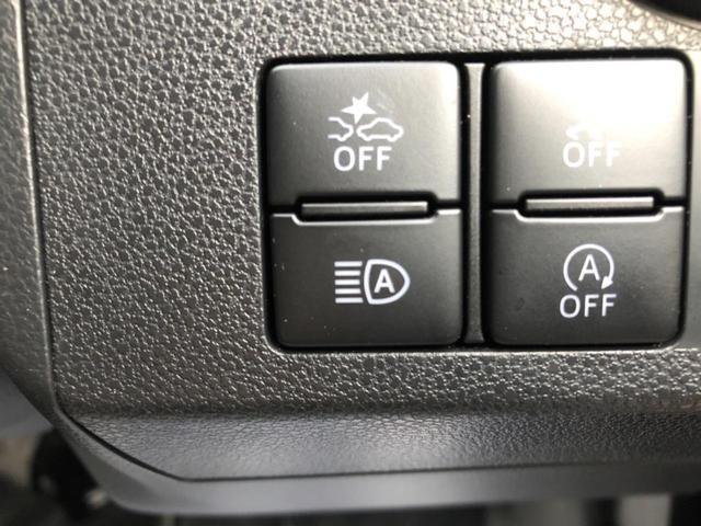 L SAIII 衝突軽減 コーナーセンサー キーレスエントリー 車線逸脱防止警報 誤発進抑制制御機能 オートハイビーム 先行車発進お知らせ機能 アイドリングストップ ヘッドライトレベライザー プライバシーガラス(6枚目)