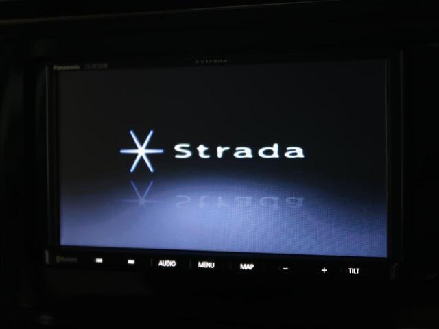 G-T 衝突軽減装置 スマートキー 両側電動スライドドア 社外SDナビ ETC バックカメラ リアサンシェード アイドリングストップ クリアランスソナー LEDヘッド オートハイビーム ステアリングスイッチ(4枚目)