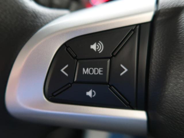 G-T 衝突軽減装置 スマートキー 両側電動スライドドア 社外SDナビ ETC バックカメラ リアサンシェード アイドリングストップ クリアランスソナー LEDヘッド オートハイビーム ステアリングスイッチ(25枚目)