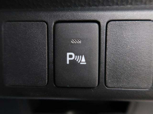 G-T 衝突軽減装置 スマートキー 両側電動スライドドア 社外SDナビ ETC バックカメラ リアサンシェード アイドリングストップ クリアランスソナー LEDヘッド オートハイビーム ステアリングスイッチ(31枚目)
