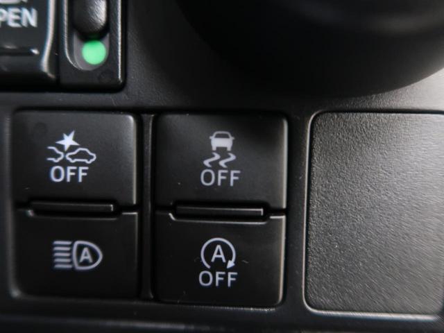 G-T 衝突軽減装置 スマートキー 両側電動スライドドア 社外SDナビ ETC バックカメラ リアサンシェード アイドリングストップ クリアランスソナー LEDヘッド オートハイビーム ステアリングスイッチ(32枚目)