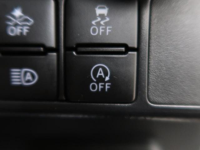 G-T 衝突軽減装置 スマートキー 両側電動スライドドア 社外SDナビ ETC バックカメラ リアサンシェード アイドリングストップ クリアランスソナー LEDヘッド オートハイビーム ステアリングスイッチ(33枚目)