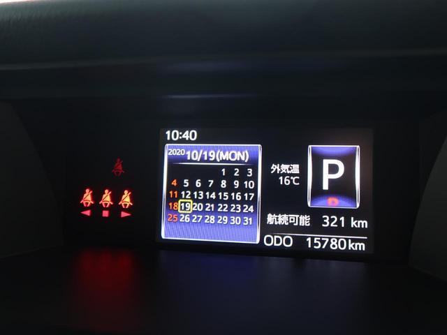 G-T 衝突軽減装置 スマートキー 両側電動スライドドア 社外SDナビ ETC バックカメラ リアサンシェード アイドリングストップ クリアランスソナー LEDヘッド オートハイビーム ステアリングスイッチ(37枚目)