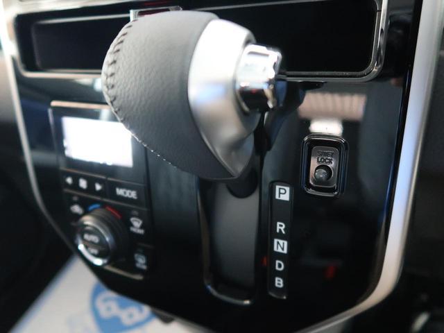 G-T 衝突軽減装置 スマートキー 両側電動スライドドア 社外SDナビ ETC バックカメラ リアサンシェード アイドリングストップ クリアランスソナー LEDヘッド オートハイビーム ステアリングスイッチ(39枚目)