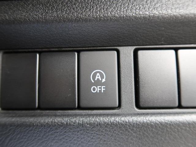 ハイブリッドG スマートキー アイドリングストップ オートエアコン オートライト 横滑り防止装置 シートベルトアジャスター シートアンダーボックス ドアバイザー 電動格納ミラー バニティミラー 革巻きステアリング(4枚目)