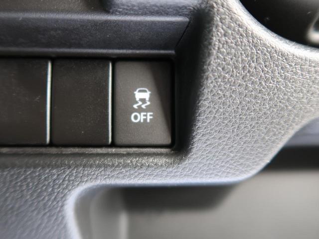 ハイブリッドG スマートキー アイドリングストップ オートエアコン オートライト 横滑り防止装置 シートベルトアジャスター シートアンダーボックス ドアバイザー 電動格納ミラー バニティミラー 革巻きステアリング(8枚目)