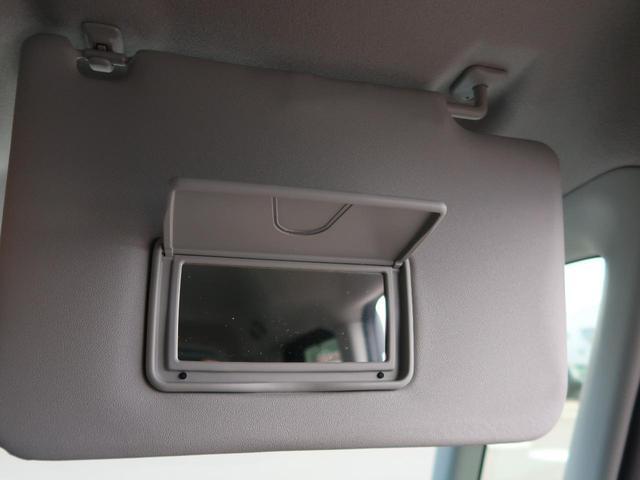 ハイブリッドG スマートキー アイドリングストップ オートエアコン オートライト 横滑り防止装置 シートベルトアジャスター シートアンダーボックス ドアバイザー 電動格納ミラー バニティミラー 革巻きステアリング(9枚目)
