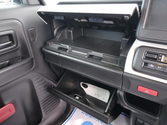 ハイブリッドG スマートキー アイドリングストップ オートエアコン オートライト 横滑り防止装置 シートベルトアジャスター シートアンダーボックス ドアバイザー 電動格納ミラー バニティミラー 革巻きステアリング(28枚目)