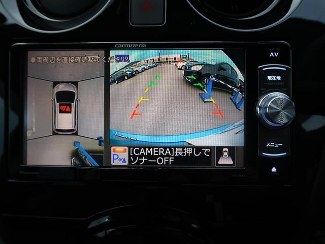 e-パワー メダリスト 衝突軽減装置 SDナビ アラウンドビューモニター レーダークルーズコントロール ETC 車線逸脱警報装置 スマートキー ステリモ LEDヘッド オートエアコン 15インチアルミホイール フォグ(5枚目)