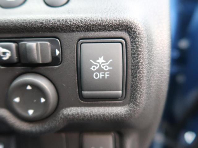 e-パワー メダリスト 衝突軽減装置 SDナビ アラウンドビューモニター レーダークルーズコントロール ETC 車線逸脱警報装置 スマートキー ステリモ LEDヘッド オートエアコン 15インチアルミホイール フォグ(30枚目)