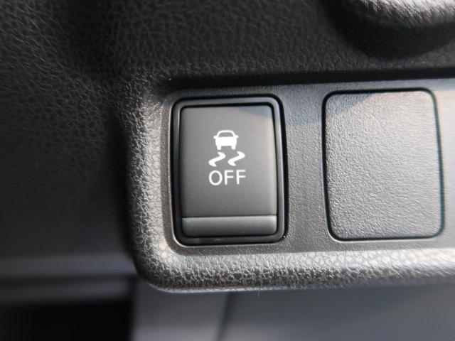 e-パワー メダリスト 衝突軽減装置 SDナビ アラウンドビューモニター レーダークルーズコントロール ETC 車線逸脱警報装置 スマートキー ステリモ LEDヘッド オートエアコン 15インチアルミホイール フォグ(31枚目)