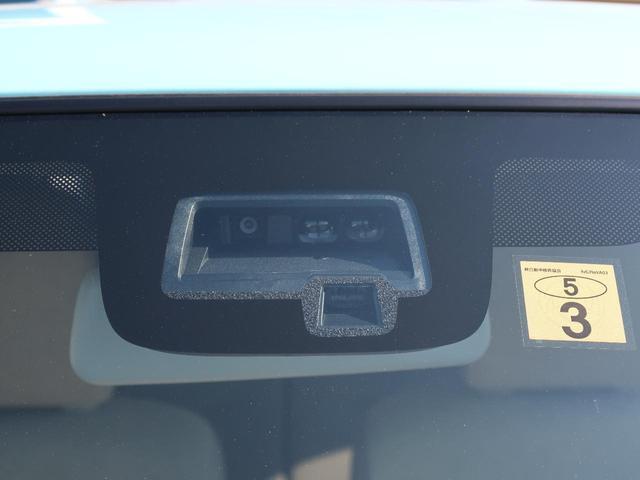 L デュアルセンサーブレーキサポート クリアランスソナー 車線逸脱警報装置 シートヒーター スマートキー アイドリングストップ 電動格納式ミラー 前席バニティーミラー ヘッドライトレベライザー(3枚目)