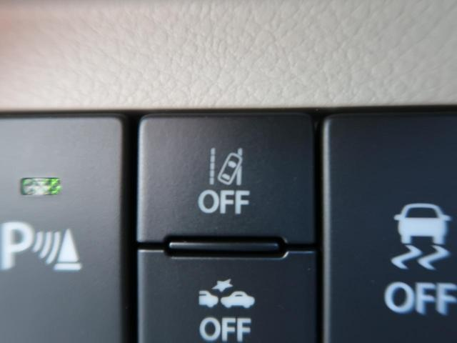 L デュアルセンサーブレーキサポート クリアランスソナー 車線逸脱警報装置 シートヒーター スマートキー アイドリングストップ 電動格納式ミラー 前席バニティーミラー ヘッドライトレベライザー(4枚目)