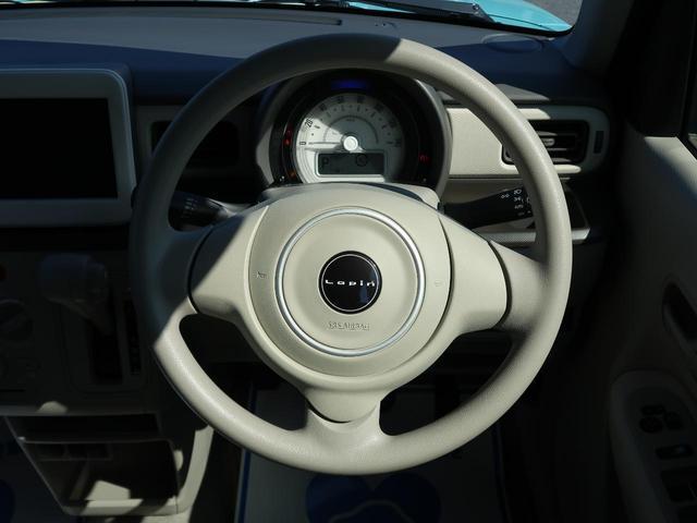 L デュアルセンサーブレーキサポート クリアランスソナー 車線逸脱警報装置 シートヒーター スマートキー アイドリングストップ 電動格納式ミラー 前席バニティーミラー ヘッドライトレベライザー(22枚目)