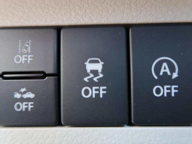 L デュアルセンサーブレーキサポート クリアランスソナー 車線逸脱警報装置 シートヒーター スマートキー アイドリングストップ 電動格納式ミラー 前席バニティーミラー ヘッドライトレベライザー(27枚目)