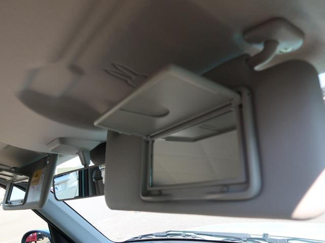 L デュアルセンサーブレーキサポート クリアランスソナー 車線逸脱警報装置 シートヒーター スマートキー アイドリングストップ 電動格納式ミラー 前席バニティーミラー ヘッドライトレベライザー(33枚目)