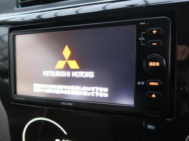 【純正SDナビ】この時代必需品のナビゲーションもちろん付いてます♪フルセグTV視聴にCDでの音楽再生も可能です。