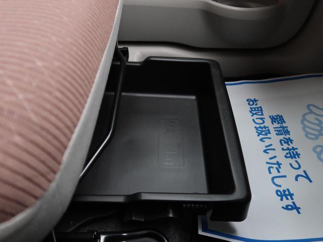 ●シートアンダートレー!こんなところにも収納スペースが。。。ちょっとした物をしまっておけます!車検証・靴・へそくりなど使い方はあなた次第です☆