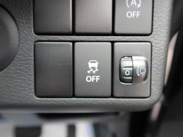 L キーレスエントリー 純正CDオーディオ アイドリングストップ 運転席シートヒーター セキュリティアラーム ダイヤル式マニュアルエアコン 横滑り防止装置 衝突安全ボディ 禁煙車 ハロゲンヘッドライト(5枚目)